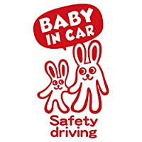 imoninn BABY in car ステッカー 【パッケージ版】 No.44 ウサギさん (赤色)