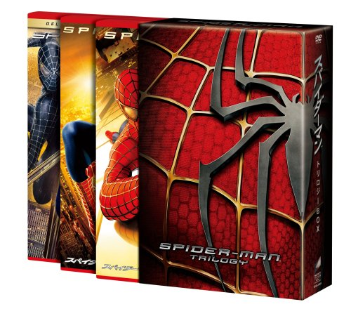 スパイダーマンTM トリロジーBOX(4枚組) (期間限定出荷) [DVD]
