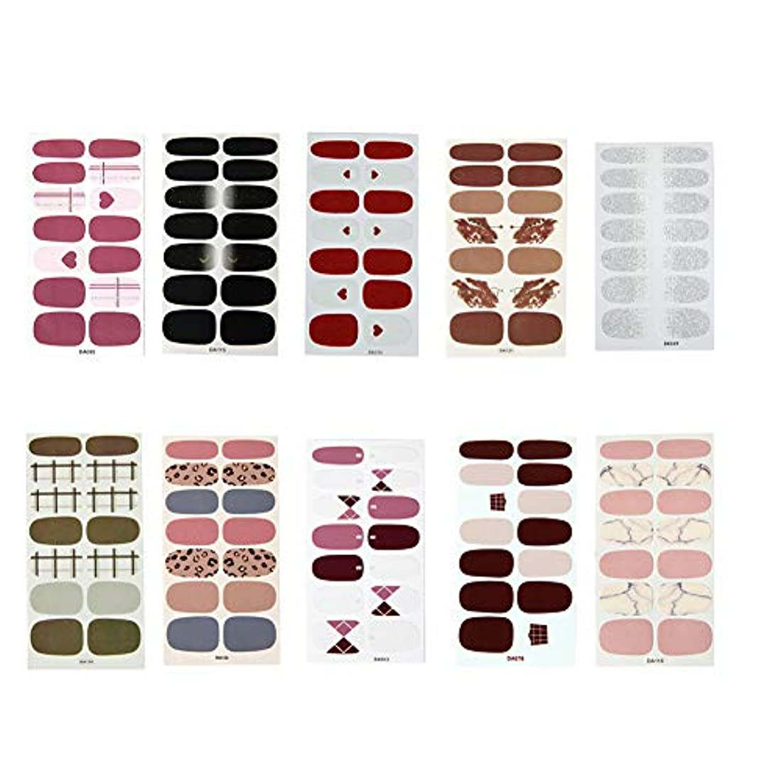 Poonikuuネイル ネイルアートアクセサリー 貼るだけマニキュア DIYネイルステッカー DIYネイルシール 優雅可愛い綺麗 10枚10類