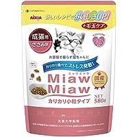 ミャウミャウ (MiawMiaw) カリカリ小粒タイプミドル ささみ味 580g×3個入り