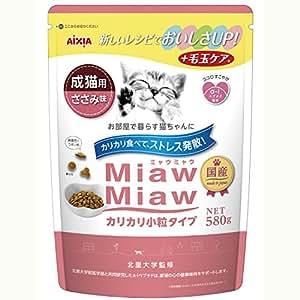 ミャウミャウ (MiawMiaw) カリカリ小粒タイプミドル ささみ味 580g