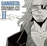 ドラマCD「GANGSTA.」�U