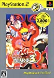 NARUTO-ナルト- ナルティメットヒーロー3 PlayStation 2 the Best