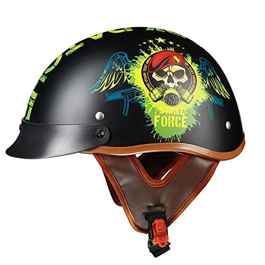 エーカーひいきにするバイオレットHYH レトロ機関車ヘルメット電気自動車オートバイハーフヘルメットライト安全人格無料四季ユニバーサル いい人生 (Size : L)