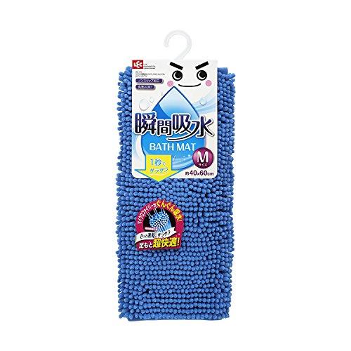 レック サラサラ 瞬間吸水 バスマット (M ・60×40cm) ブルー (スリムパッケージ)