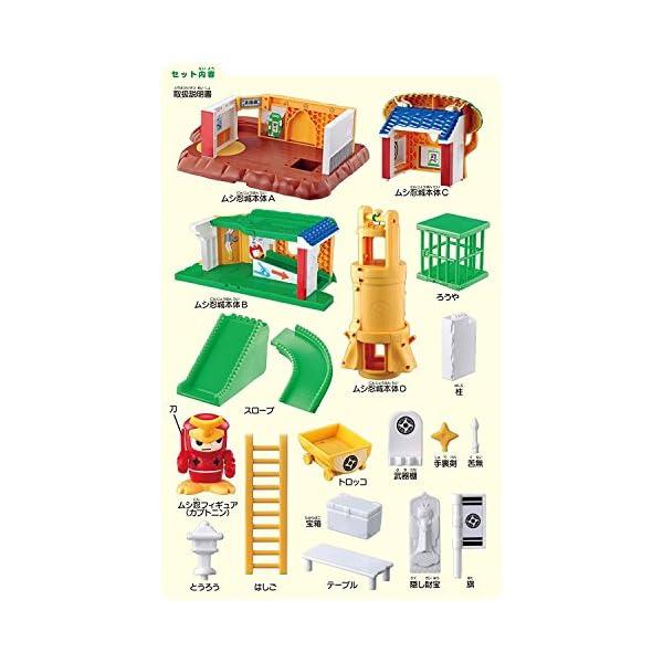 ムシ忍 大きな木のムシ忍城の紹介画像8