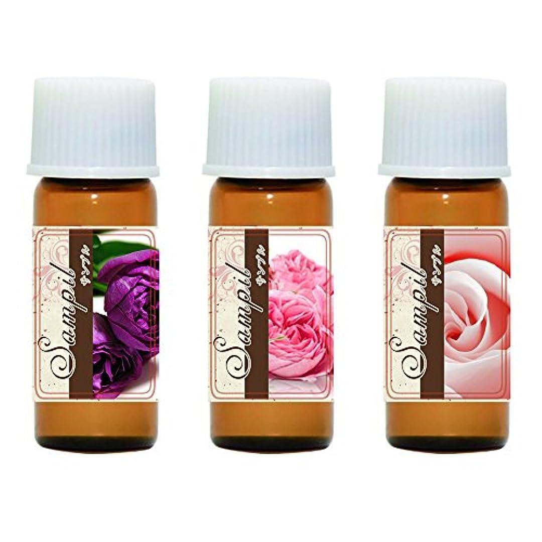 スライムヨーグルトまさにローズ3種 香り比べ 1ml(25%希釈)×3本 フランス産 ネパール産 モロッコ産 エッセンシャルオイル アロマオイル