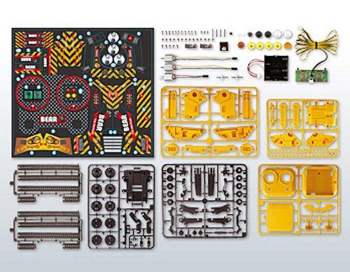 『エレキット トリプルレンジャー MR-9102』の3枚目の画像