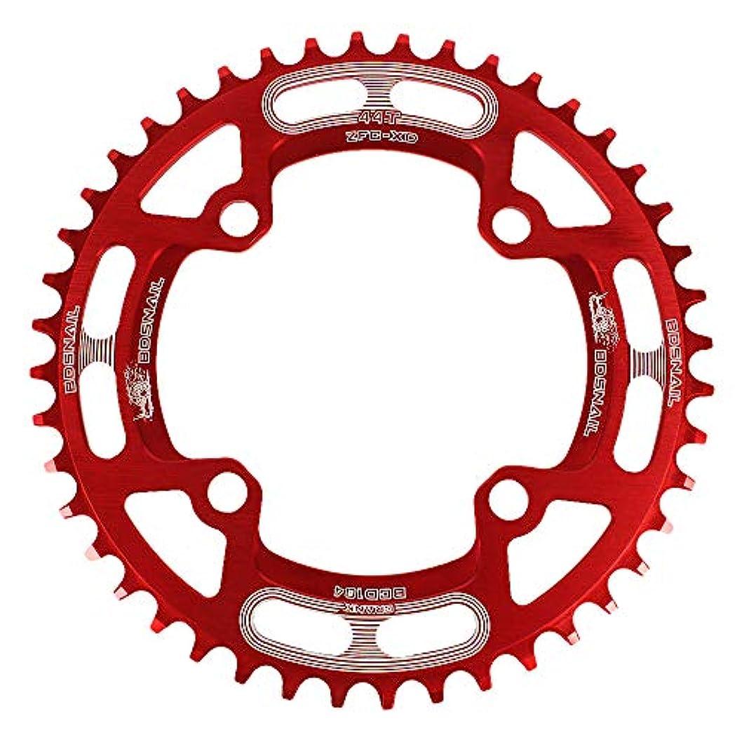 びっくりした意識的乱れRakuby 自転車チェーンリング 104BCD マウンテン バイクシングル チェーンリング ディスクナロー ワイドチェーンリング 44T / 46T / 48T / 50T / 61T