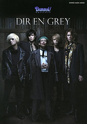 BURRN! PRESENTS DIR EN GREY (シ...