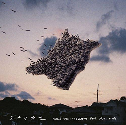【Amazon.ne.jp限定】ユメマカセ(CD)(ユメマカセ オリジナル・・・