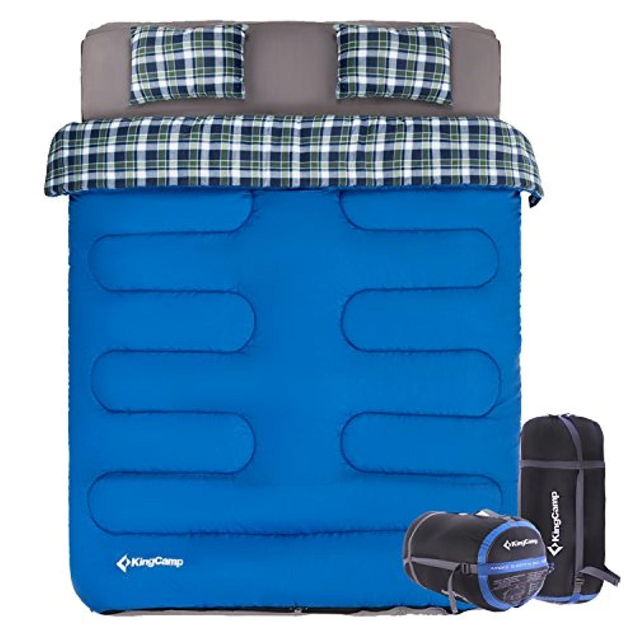 掃く掃く晩ごはんKingCamp エアーベッド 2人用 簡易ベッド エアーマット 専用ポンプ付/寝袋 2人用 封筒型 寝袋ベッド 枕付き 収納袋付