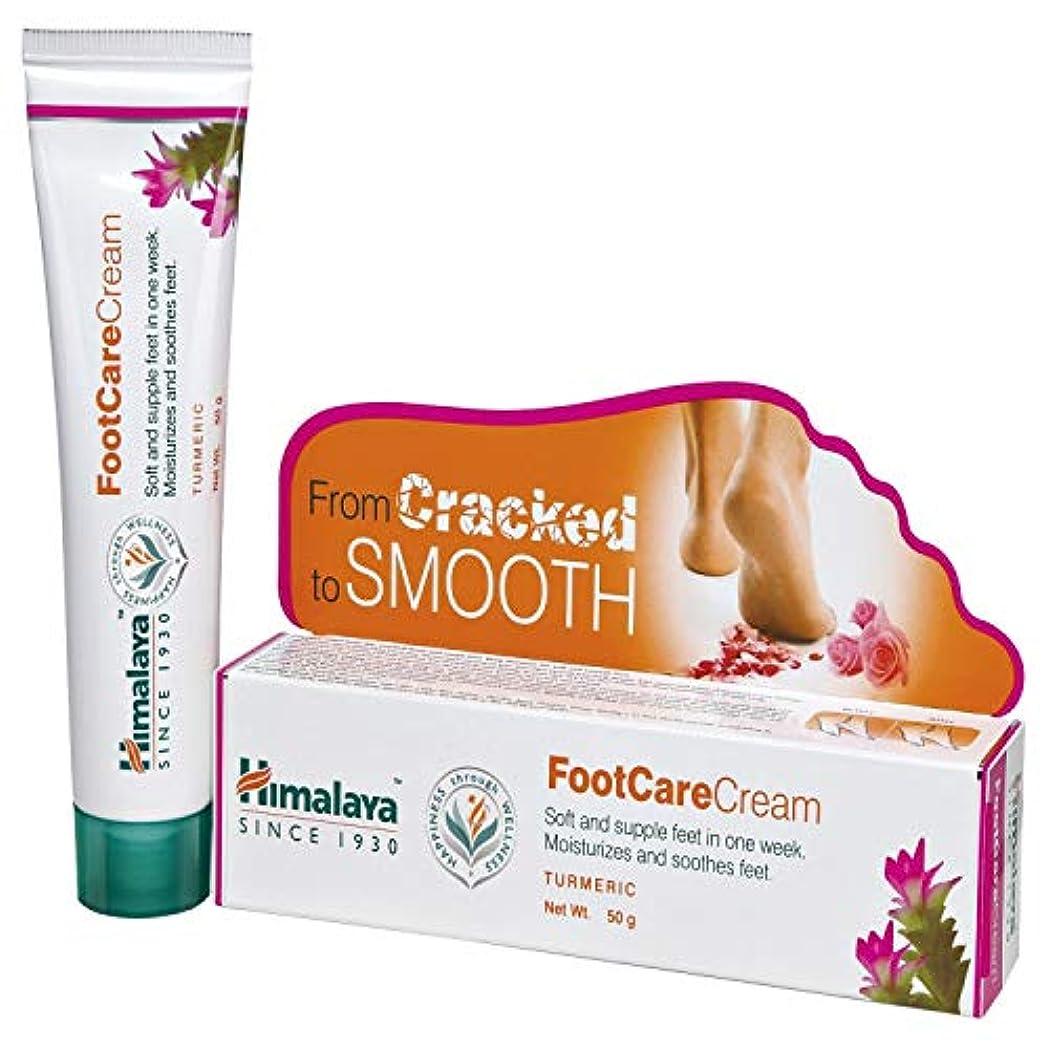 タイマー入るマオリお試し価格!!Himalaya Herbals Foot Care Cream かかと柔らかクリーム20g 100%ハーバル アーユルヴェーダ