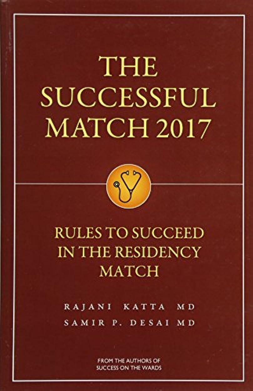 統治可能ボート会うThe Successful Match 2017: Rules for Success in the Residency Match