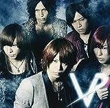 REAL(初回生産限定盤B)(DVD付)