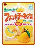 ブルボン フェットチーネグミゆずレモン味 50g×10袋