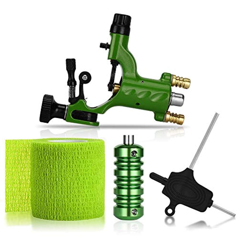ATOMUSタトゥーマシンキット タトゥーモーターガンキット タトゥーライナーシェーダー グリップチューブレンチ弾性包帯付き 初心者のための完全なタトゥーキット (グリーン)