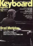 Keyboard magazine (キーボード・マガジン) 2007年 12月号 [雑誌]