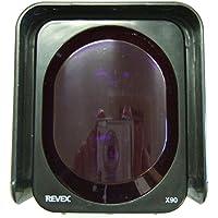 リーベックス(Revex) ワイヤレス チャイム Xシリーズ 送信機 防犯 赤外線 センサー X90