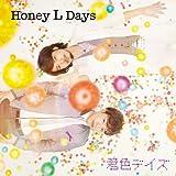 君色デイズ (SG+DVD) (Type-A)