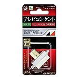 日本アンテナ テレビコンセント 壁面端子用 4K8K対応 入力-TV間電流通過 LKE7PSP