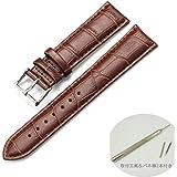 時計バンド 本革 クロコ型 ベルト 18mm カーフ・スイッチ ブラウン