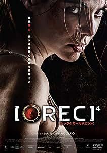 REC/レック4 ワールドエンド [DVD]