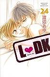 L DK(24) (講談社コミックス別冊フレンド)