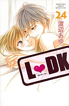 L DKの最新刊