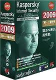 Kaspersky Internet Security 2009 10ユーザー優待版