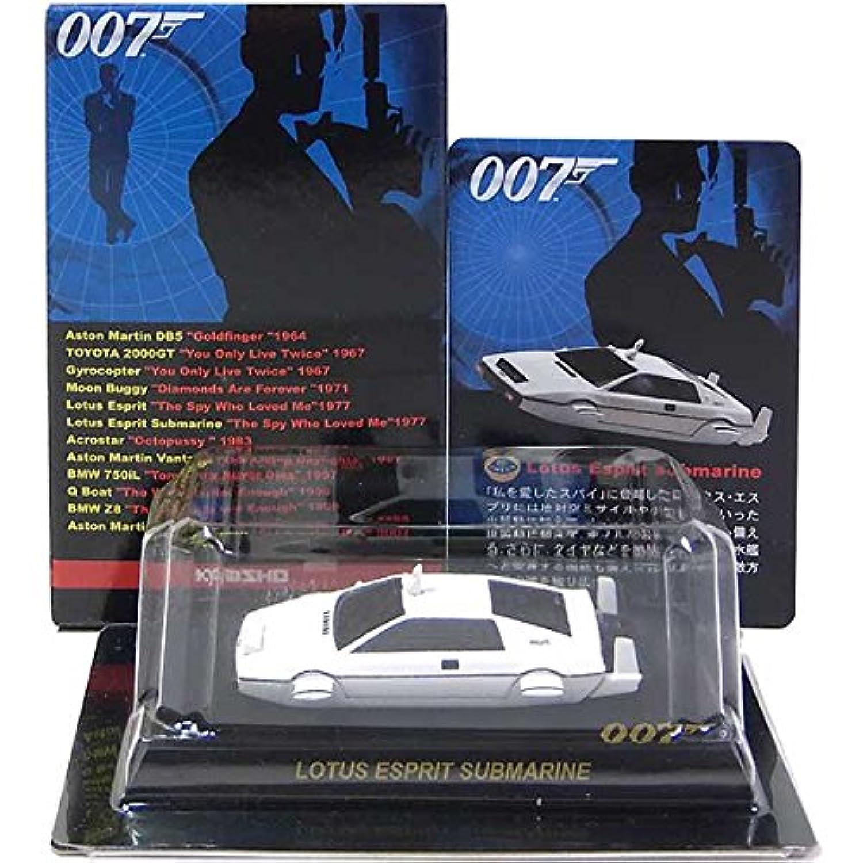 【8】 京商 1/72 007 J.ボンドミニチュアカーモデルシリーズ Lotus Esprit Submarine 単品