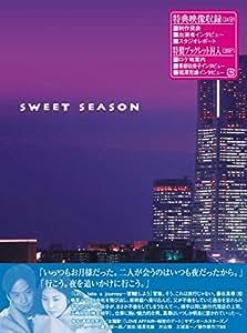 SWEET SEASON(4枚組BOX) [DVD]
