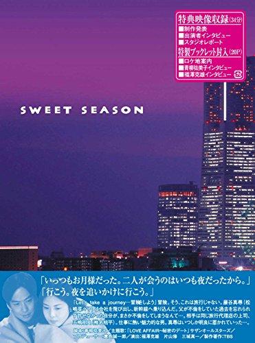 「LOVE AFFAIR 〜秘密のデート/サザンオールスターズ」はドラマ○○主題歌!歌詞&PV情報♪の画像