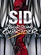 SID TOUR 2014 OUTSIDER [DVD](在庫あり。)
