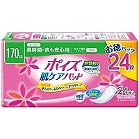 【お徳用 10 セット】 ポイズ肌ケアパッド スーパー お徳パック 24枚入×10セット