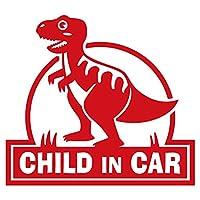 imoninn CHILD in car ステッカー 【パッケージ版】 No.71 ティラノサウルスさん (赤色)
