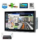 (TBX104SI) XTRONS 10.1インチ 8コア Android9.0 2DIN フルセグ 地デジ搭載 カーナビ 車載PC アプリ連動操作可能 最新16GB地図付 アンドロイド 静電式 DVDプレーヤー RAM4GB OBD2 GPS WIFI