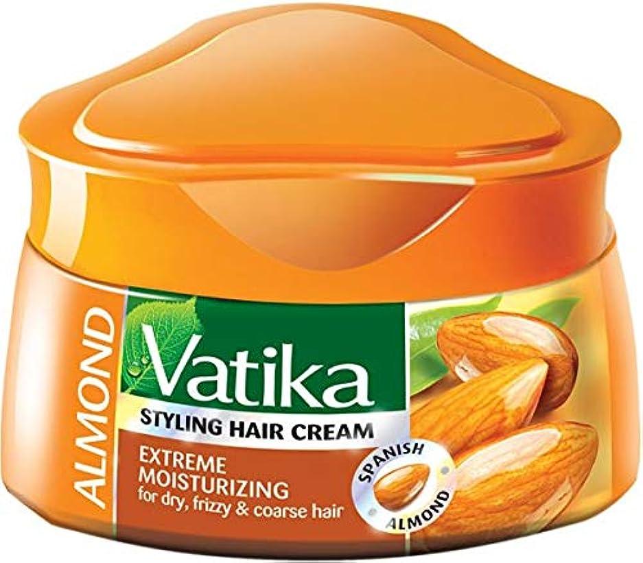 積分エンコミウムパッドDabur Vatika Natural Styling Hair Cream 140 ml (Extreme Moisturizing (Almond))