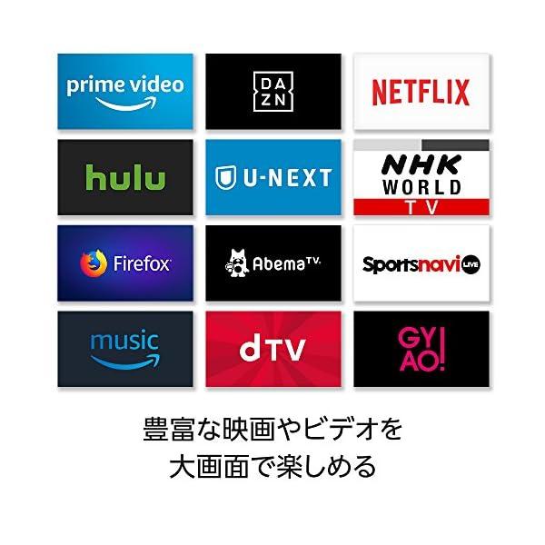 Fire TV - 4K・HDR 対応、音声認...の紹介画像3