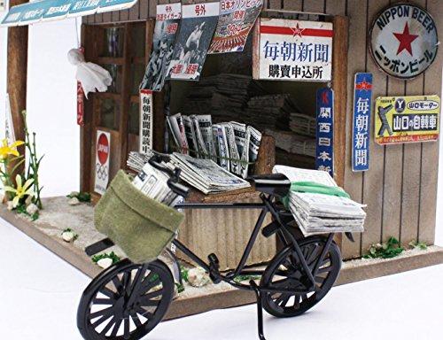 ビリー 手作りドールハウスキット 昭和シリーズキット 新聞屋 8534