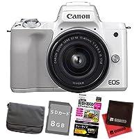 【5点セット】キヤノン EOS Kiss M ホワイト EF-M15-45 IS STM レンズキット (2683C002) ミラーレス一眼カメラ+カメラバッグ+SDHCカード8GB+液晶保護フィルム+クロス