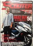 TRAN Scooter (トランスクーター) 2008年 10月号 [雑誌]