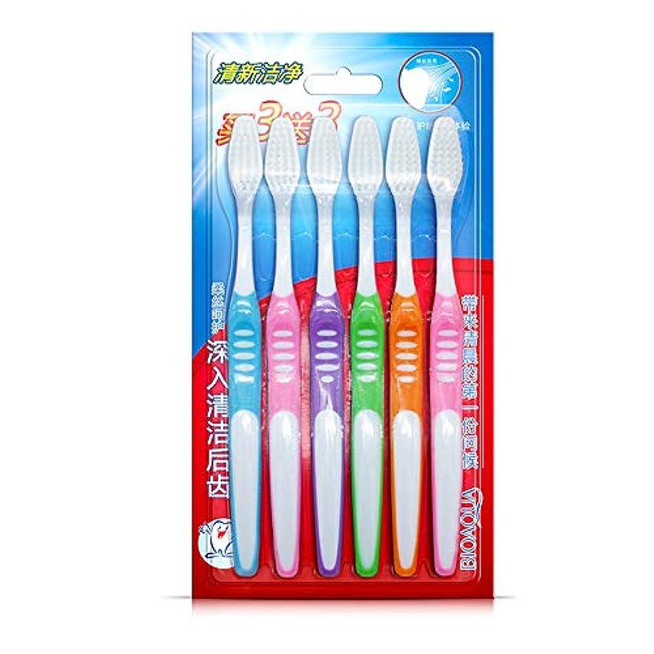 の慈悲で助言する知り合いlww 6ピース手動歯ブラシ、スーパーソフト、マルチカラーオプション、オーラルケア、家族に適した6つの家族用歯ブラシ