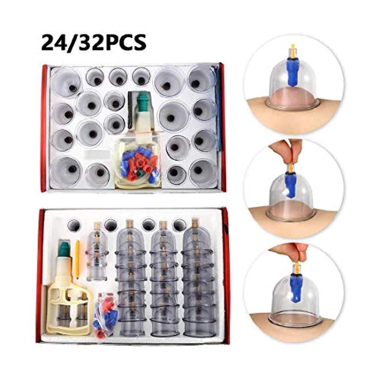 スキップ模索あるマッサージ カッピング 吸い玉 真空カッピング カッピングカップ ツボ刺激 血流促進 点穴 こり解消 磁気 刺激 延長チューブ付属 ツボ押しグッズ