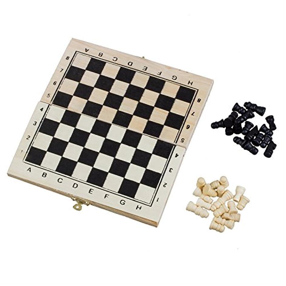 道路を作るプロセス引用遵守するPQZATX ロックとヒンジ付き折り畳み式木製チェス盤トラベルチェスセット - とブラックチェスピース