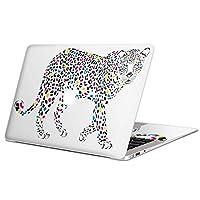 MacBook Pro 15 インチ (Late2016 ~ ) 専用スキンシール マックブック 15inch 15インチ Mac Book Pro マックブック プロ ノートブック ノートパソコン カバー ケース フィルム ステッカー アクセサリー 保護 ジャンル アニマル 動物 イラスト カラフル 002843
