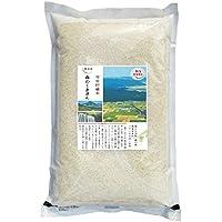 【精米】雪室貯蔵米 熊本県産森のくまさん 5kg