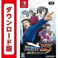 逆転裁判123 成歩堂セレクション オンラインコード版