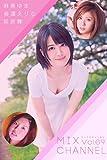 【潮吹き】 MIX CHANNEL Vol.69 / 麻美ゆま 長澤えりな 萩原舞 アリスJAPAN