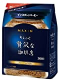 AGF マキシム インスタントコーヒー袋 ちょっと贅沢な珈琲店 200g